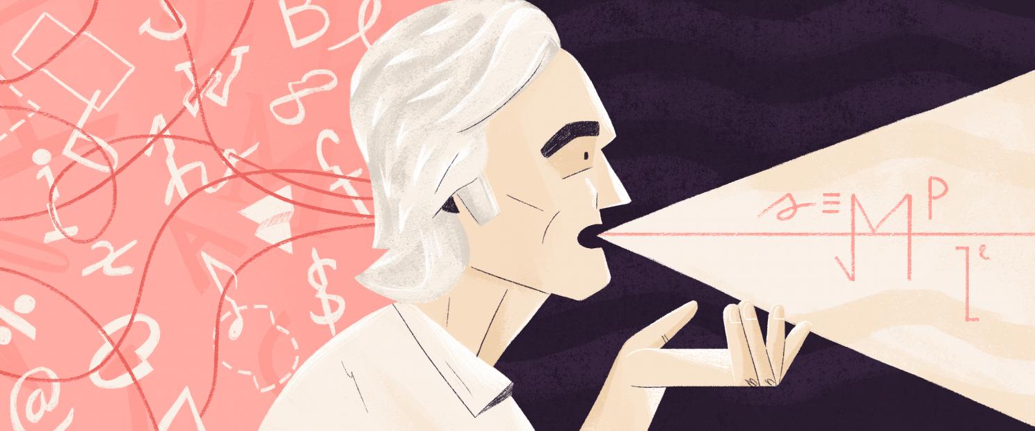 费曼学习法:让你的学习事半功倍